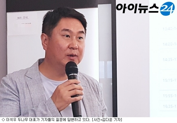 """이석우 두나무 대표② """"비트렉스와 제휴는 윈윈"""""""