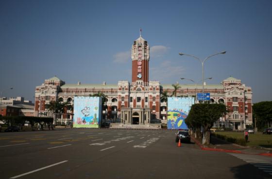 대만 타이베이병원, '스마트도시'조성 협조하며 의료에 블록체인 활용한다