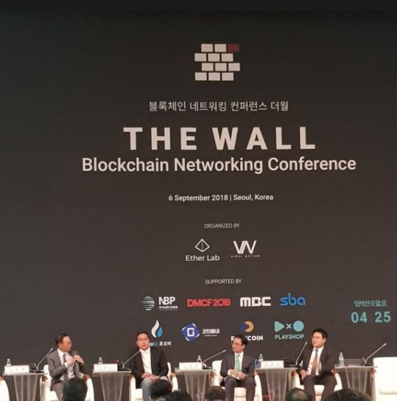 법무법인 화우, 더월(THE WALL)서 블록체인 업계 규제와 법률 소개