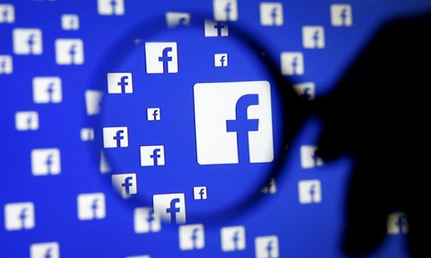 페이스북, 암호화폐 법인 리브라 런칭하며 암호화폐 산업 진출 시동