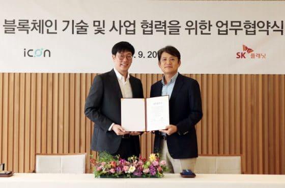 SK플래닛-아이콘 협력..OK캐쉬백 등 블록체인 기술 연계
