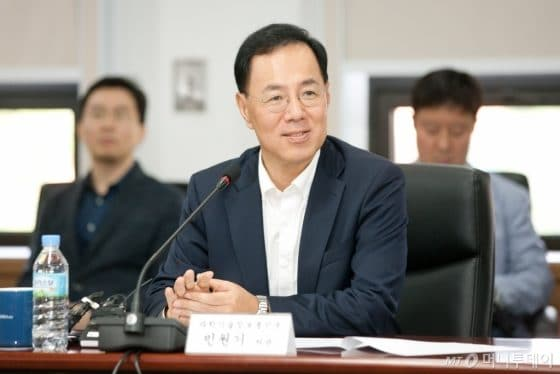 Vice Science Minister backs Korea's leading role in blockchain