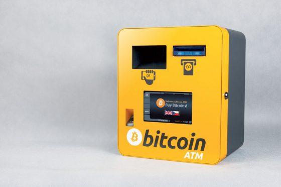 러시아 경찰국, 비트코인 ATM 압수수색으로 논란