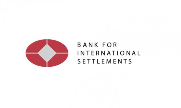 국제결제은행, 캐나다 등 4개국에 '글로벌 이노베이션 허브' 구축