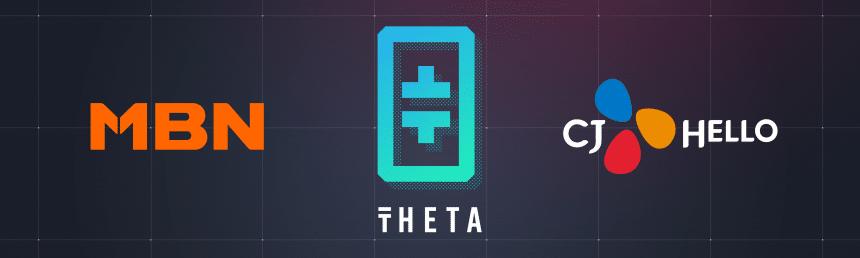 빗썸 거래소 상장사 세타 랩스(Theta Labs),  MBN 및 CJ헬로와 전략적 파트너십 발표