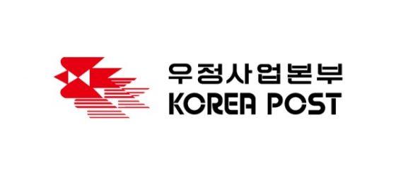 韓 우정사업본부, 골드만삭스 암호화폐 부서 만난다