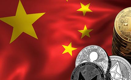 중국 중앙은행, 투자자들에 암호화폐·ICO 위험성 경고