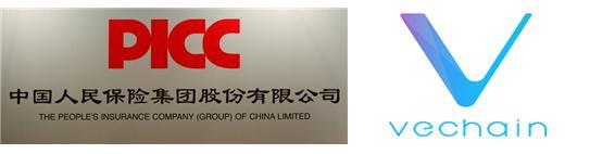 중국 대형 보험사, 비체인(VeChain)과 업무협약