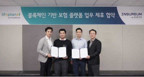 ZIKTO and Kyobo to develop blockchain-based insurance policies