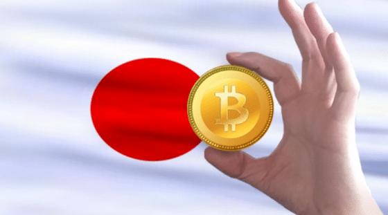 """일본은행, """"국가발행 암호화폐 부적합…실물경제와 맞지 않아"""""""