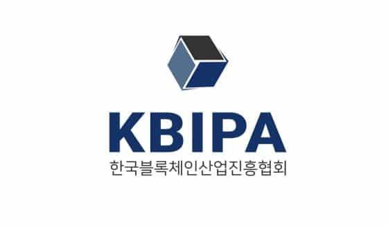 한국블록체인산업진흥협회, 조배숙 국회의원과 블록체인 정책토론회 공동개최