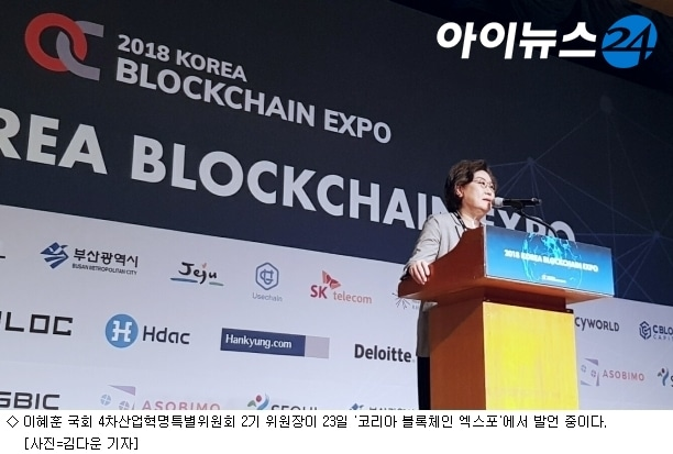 Lawmaker Lee says the National Assembly will lead the government in blockchain legislation