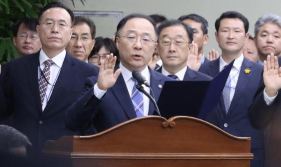 """홍남기 국무조정실장 """"정부, 11월에 ICO에 대한 입장 밝힐 것"""""""