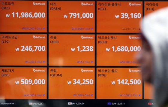 South Korea may allow ICO, but with strings attached.