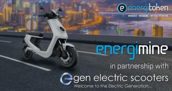 블록체인 에너지 플랫폼 '에너지마인', 전기 스쿠터 구매 시 에너지토큰 보상으로 지급…탄소 배출 절감 앞장선다
