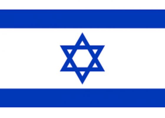 이스라엘, 암호화폐 투자자를 위해 과세방법 조정한다