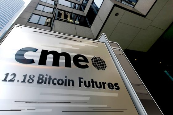 CME 비트코인 선물 거래량 3분기에도 증가