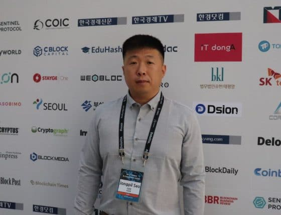 Dsion runs platform for funding to blockchain startups