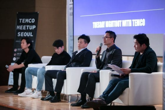 Korea Investment Partners to invest in blockchain startup