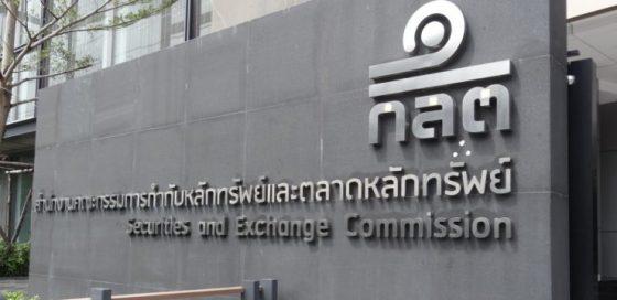 태국 SEC, 9개의 미등록 토큰 및 ICO 투자에 대해 경고