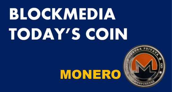 [오늘의 코인] 모네로(Monero)