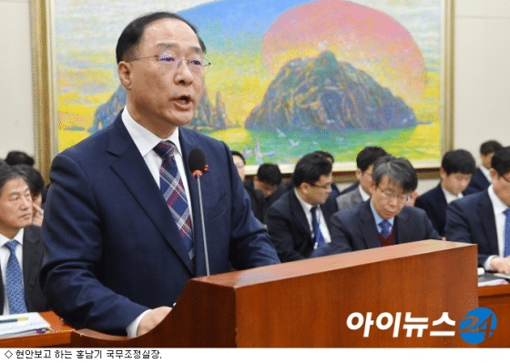 New economic minister negative on cryptocurrency exchange
