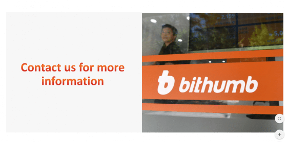 Bithumb allegedly violates Korean law for  its illegal sales of coins to Korean investors