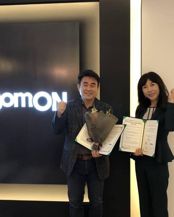 Block Media partners with Bomon announcer academy