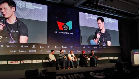 BUIDL SEOUL conference features  blockchain technology applicability