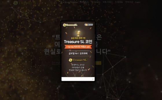 보물선이라더니 이번엔 금광… 신일그룹, 이번에도 사기?