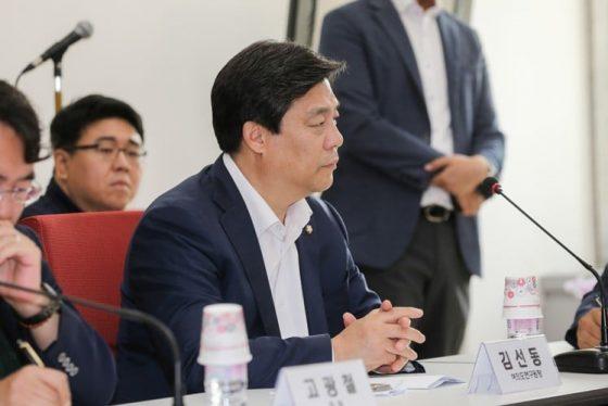 김선동 의원, 암호화폐 거래소 제도권 진입 위한 법안 발의