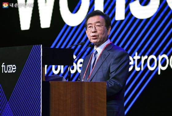 Seoul names two districts as 'smart zones'