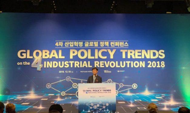 """장병규 4차산업혁명위원회장 """"4차 산업혁명 컨퍼런스, 정책 발전에 기여할 것"""""""