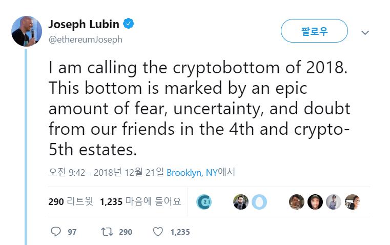 """이더리움 공동 창업자 조셉 루빈, """"2018년은 암호화폐 바닥의 해였다."""""""