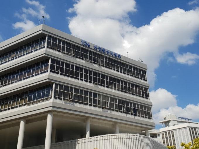산업부 사이버안전센터, '중·장기 보안관제 발전방안' 발표
