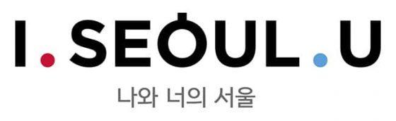 서울시의 블록체인 행정 서비스, 시민이 제안하고 평가한다