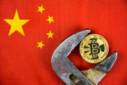 중국, 블록체인기업 검열 강화 … 내달 새 규제 시행