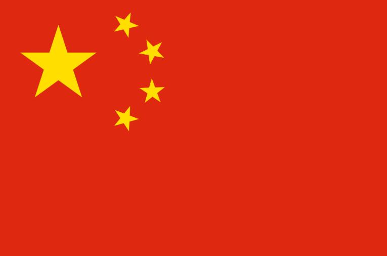 중국 경제성장률 28년래 최저..6.6% 성장