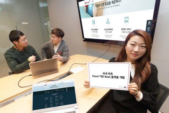 KT to start BaaS cloud computing service