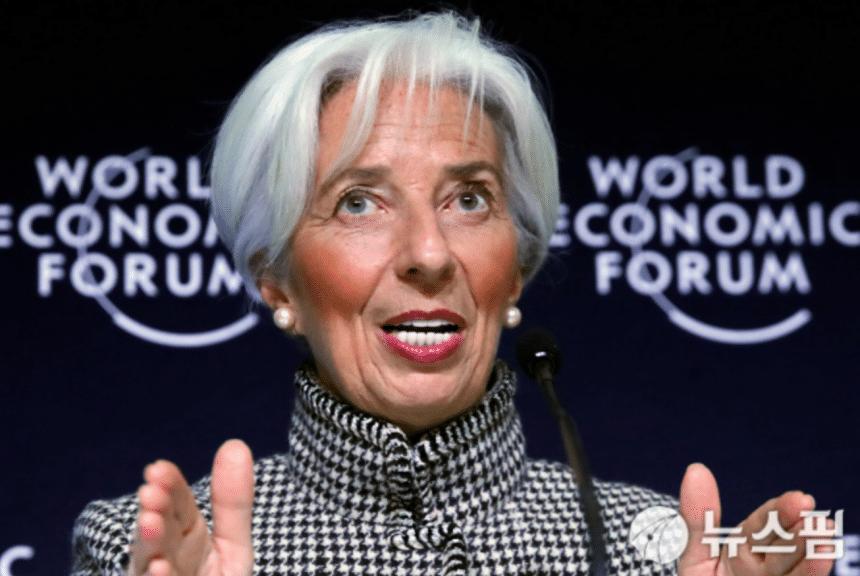 """IMF 라가르드 """"세계 경기 기대이하…폭풍 대비해야"""" 경고"""