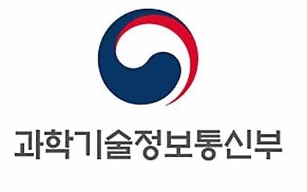 """정부 """"블록체인 송금 규제샌드박스, 특금법 통과 후 검토"""""""