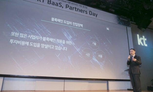 KT, 한국형 블록체인 유니콘 기업 육성한다