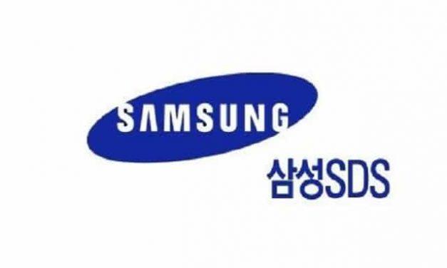 삼성SDS, 자체 개발 '블록체인 가속 기술' 공개