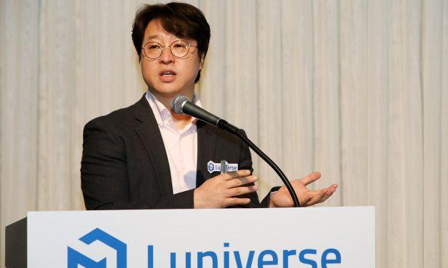 """람다256 루니버스 공식 런칭..""""2022년까지 블록체인계 아마존 되겠다"""""""