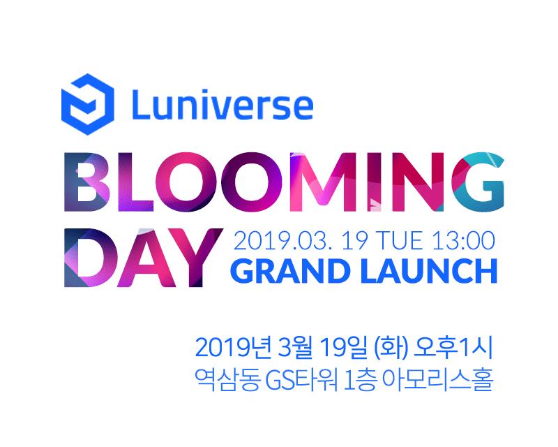 블록체인 서비스 플랫폼 람다256, '루니버스 블루밍 데이' 개최