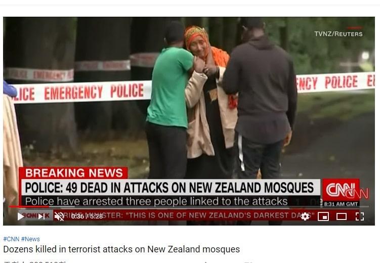 뉴질랜드 이슬람사원 총격 용의자 암호화폐로 돈 벌었다고 주장