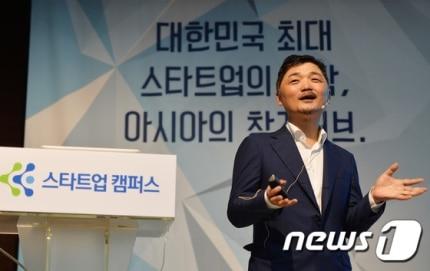 """카카오 공식입장 """"카카오 코인 발행 안한다""""..보도 '부인'"""