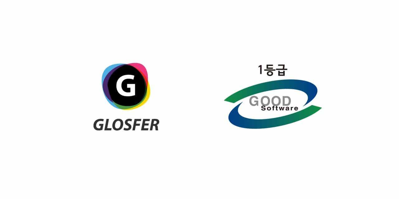 글로스퍼, '블록체인 기반 제안평가 시스템' GS인증 1등급 획득