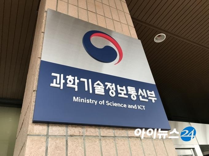 '블록체인 국민참여평가단' 공개 모집