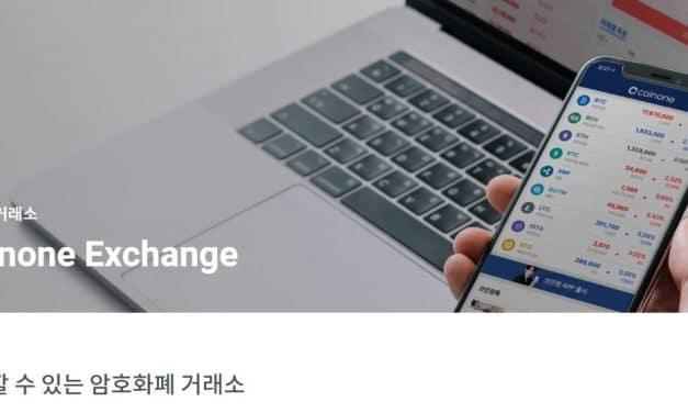 2월 상황점검: 펀더멘털 추이와 실질적인 탈중앙화에 대한 고민